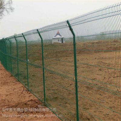 铁路隔离栅 养殖护栏网 体育场围栏网