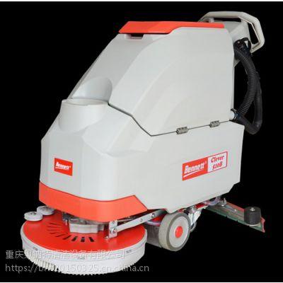 重庆洗地机 车间洗地机 贵州洗地机C660BT Basi
