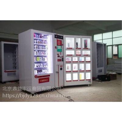 情趣用品自动售货机生意怎么样24H自助售货店