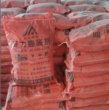 贞丰县供应液态CO2相变膨胀剂新品上市