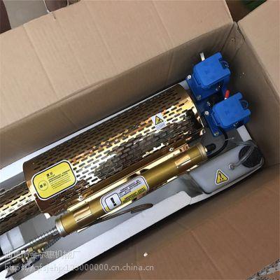 背负式果园打药机 农用精密质保烟雾机 高科技理想脉冲式烟雾机