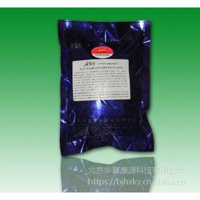 金宝贝泔水饲料发酵剂,微生物饲料,