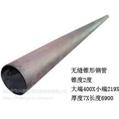 河北生产锥管 不锈钢热压锥管 卷焊非标锥形管 小口径锥管厂家