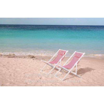 新款模具开发休闲塑料沙滩椅子生产