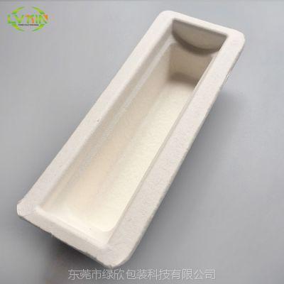 大量生产甘蔗浆纸浆模塑白色环保纸托包装纸浆盒可染色湿压内托
