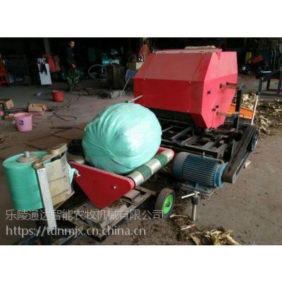 青储打包机/玉米秸秆青储包膜机/打捆机的价格