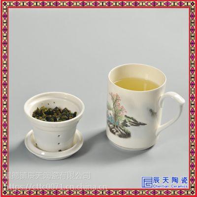 陶瓷茶杯 图片 陶瓷茶杯带盖景德镇 陶瓷茶杯批发价格