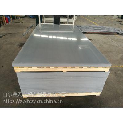 武汉地区常用耐腐蚀pvc板材 国标pvc板材 可提供检测报告
