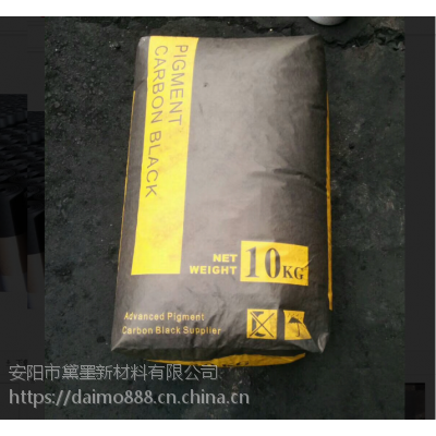 供应云南水泥瓦专用融水性炭黑,型号DM5,染色力强