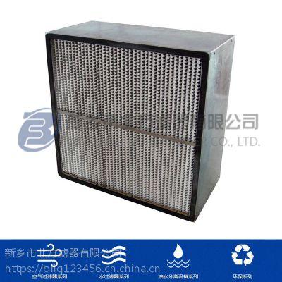 H13高效空气过滤器 食品行业高卫生送风系统专用