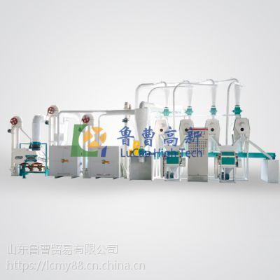 鲁曹高新供应 玉米制粉机 小麦制粉单机 制粉成套设备