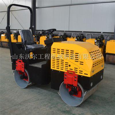 全液压小型座驾压路机现货 1.5吨座驾全液压压路机 厂家直销