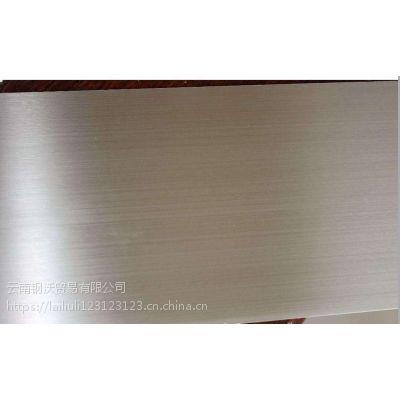 昆明铝板价格花纹铝板经销商