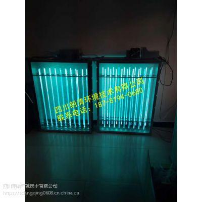 除异味除VOCs有机废气处理用 UV灯管镇流器组合套件 UV灯管模块