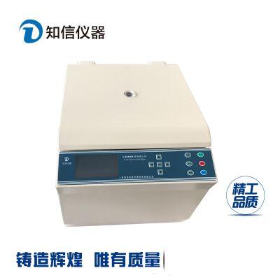 上海知信仪器台式低速离心机L3660D实验用离心机