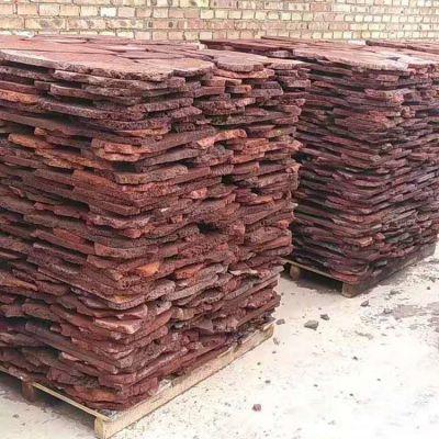 诚鑫厂家供应红色规则板 乱形板 火山岩切片 装饰火山石板材