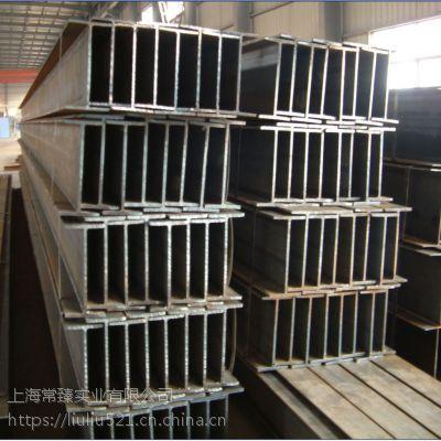 G300进口澳标H型钢上海现货批发
