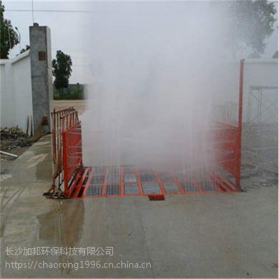 桃江县渣土车洗车槽gb-4434