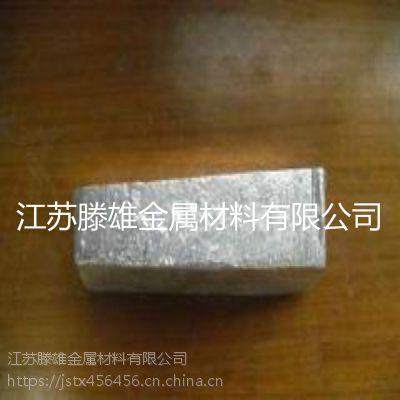 供应镁硅合金 MgSi3 5 10 20 50 镁基中间合金 镁硅中间合金