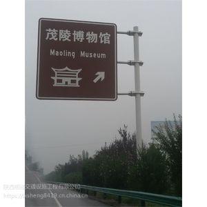 新疆喀什路牌指示牌警告牌指路牌 喀什厂区隧道景区标志牌