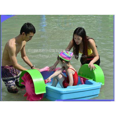 儿童手摇船载重50kg的价格 水上游乐设备水上手摇船 厂家直销中号手摇船设备