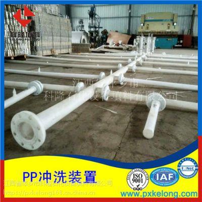烟气脱硫脱硝冲洗装置 反冲洗装置生产厂家15807996115