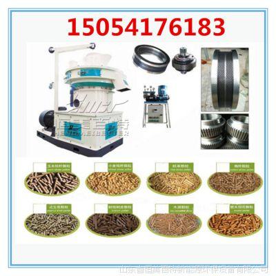 恒美百特木屑颗粒机,木屑颗粒机价格,性能稳定产量大