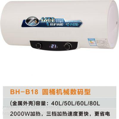 青海电热水器厂家 西宁储水式电热水器批发