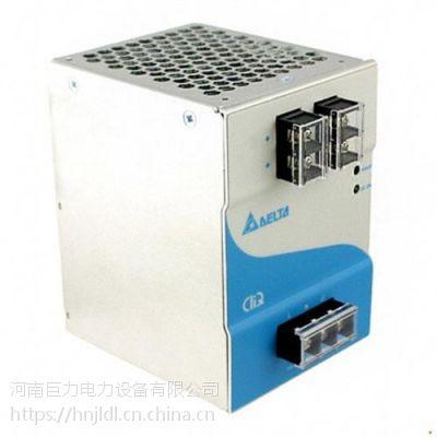 德玛变频器维修(在线咨询)、河南德玛变频器、德玛变频器维修