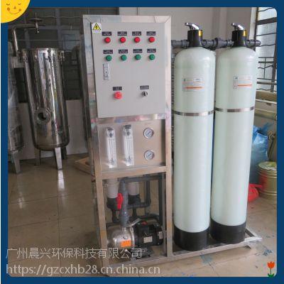 饮料厂 水厂专用直饮水设备 晨兴打造玻璃钢不锈钢超滤设备找晨兴