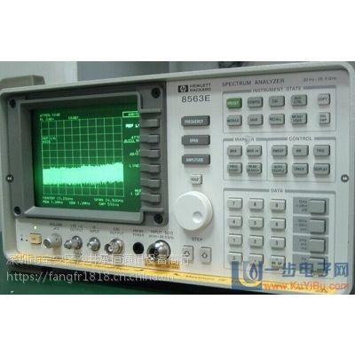 频谱仪Agilent8563E HP8563E两种仪器