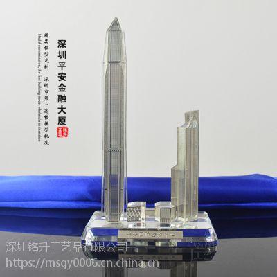 深圳平安金融大厦 著名建筑模型 宝安定制水晶模型