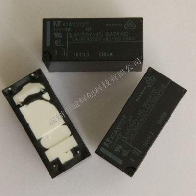 富士通继电器FTR-K1AK012T-HT原装新货,长期特价现货供应