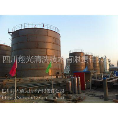 压缩机润滑油管线系统清洗质量验收标准
