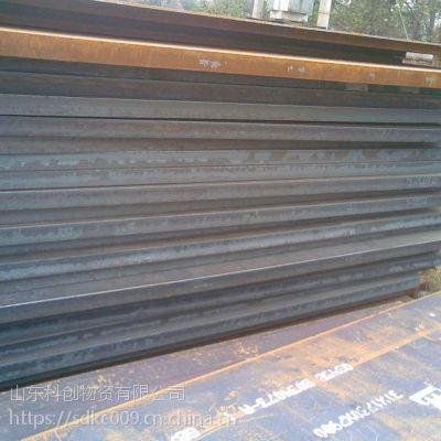 经营高强钢板Q390等材质耐磨 耐候钢板