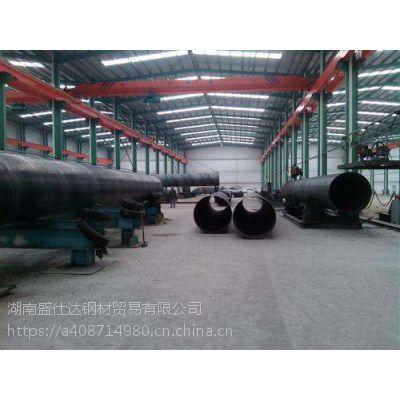 湖南螺旋钢管厂家表面质量检查的方法