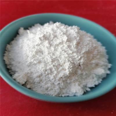 河北石茂厂家直销工业级粉末氢氧化钙 200目腻子粉专用