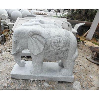 康大雕塑供应石雕汉白玉大象雕塑,可定制动物摆件