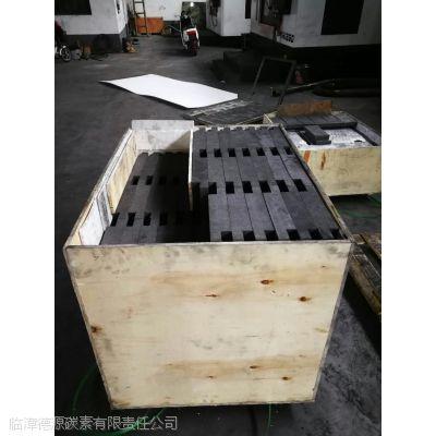 厂家供应优质石墨回转窑砖 碳素回转窑砖 回转窑块 异形件