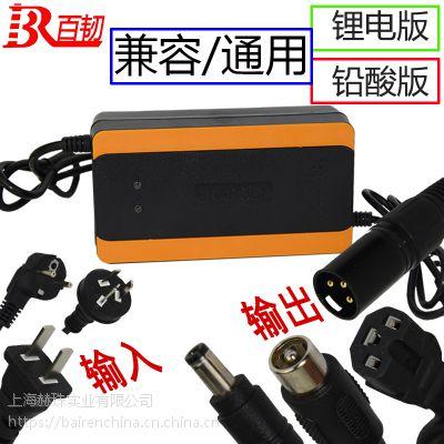 百韧充电器 铅酸和锂电 24v36v48v60v72v