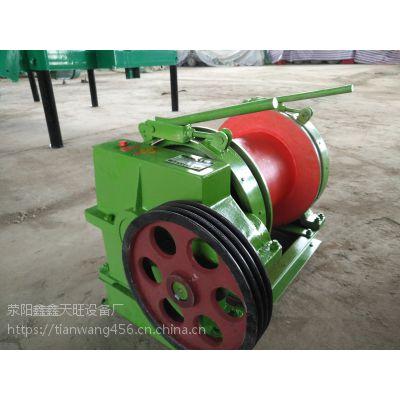 西昌天旺两吨农业配置双动力卷扬机