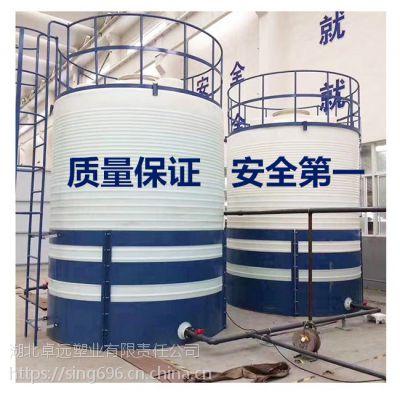 武汉10吨塑料水箱厂家 批发零售