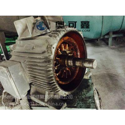 电机轴磨损、拉伤修复 ,电机轴激光修复