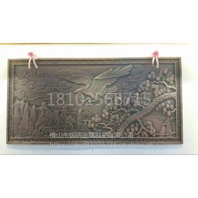 供应贵州省黔东南州镔纳铝浮雕镀铜屏风