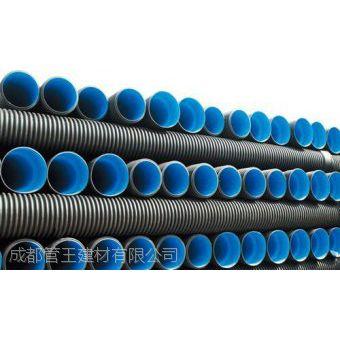 成都HDPE波纹管、成都HDPE双壁波纹管、成都双壁波纹管