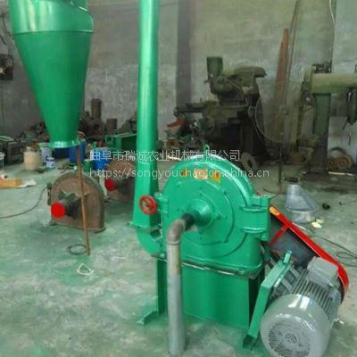 坚硬物料粉碎机 干辣椒磨粉机 玉米齿盘式粉碎机
