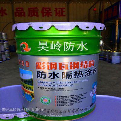现货供应金属屋面防水涂料 彩钢瓦专用防水涂料环保型抗老化抗腐蚀