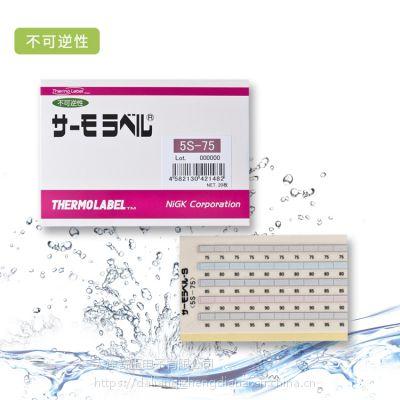 日油技研 温度标签 超迷你型 1K系列 0411-87630856