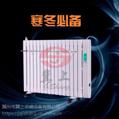 落地移动式电暖气A江海落地移动式电暖气A落地移动式电暖气品牌