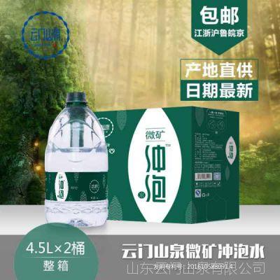 企业宣传定制水生产厂家